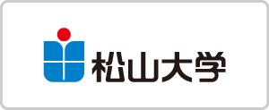 学校法人松山大学
