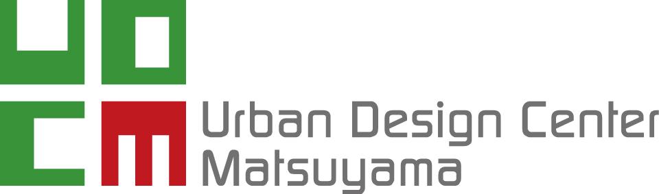松山アーバンデザインセンターロゴ